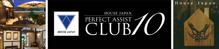 HOUSE JAPAN PERFECT ASSIST CLUB 10